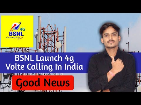 Bsnl launch 4g volts calling in india.good news for bank custumers.