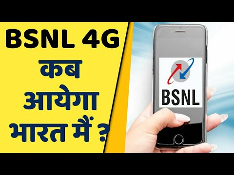 Bsnl 4g launch in india   the problems of bsnl 4g launch