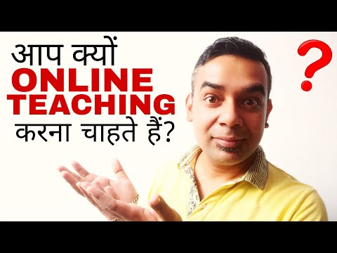 Why online teaching? what is your purpose? the indian freelancer 2021